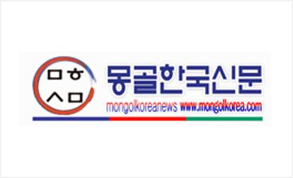 몽골한국신문 로고