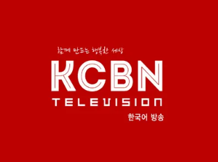 KCBN-썸네일