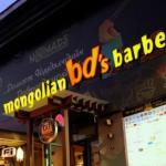 bdmonglian바비큐