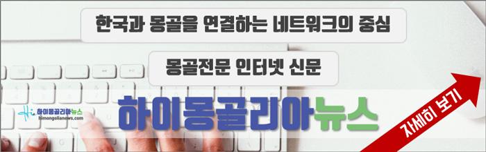 하몽-메인배너---모바일-500