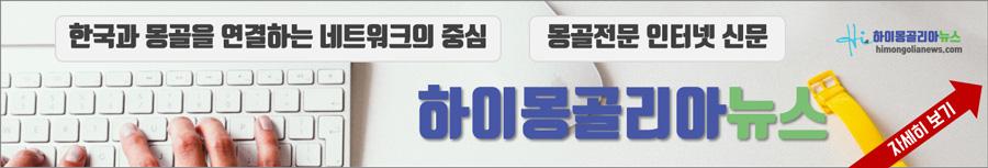 하몽-메인배너-PC-900