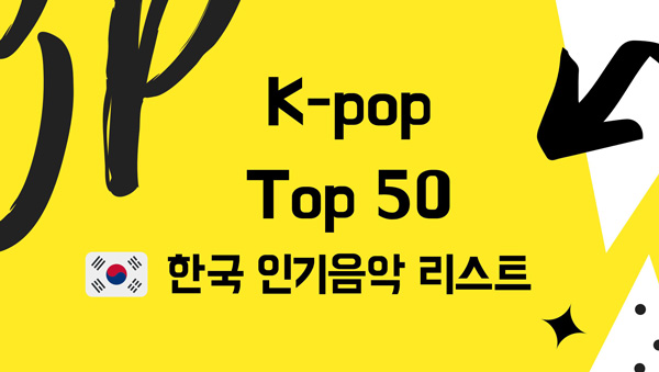 K-POP_banner-mobile