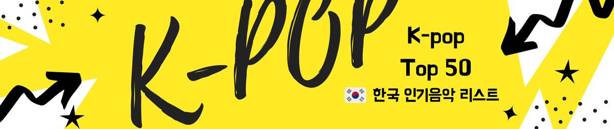 K-POP_banner-pc