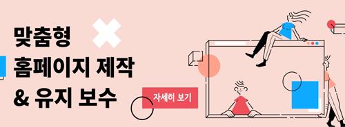 ads_커텍트이노베이션